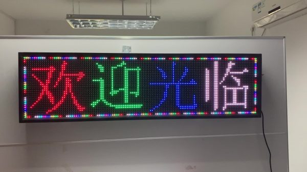 programmable electronic led sign outdoor banner display